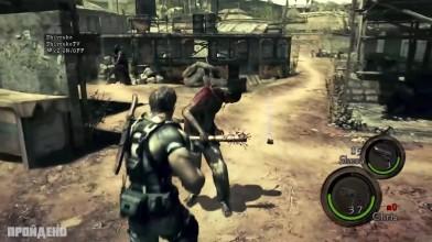 ПРОЙДЕНО Resident Evil 5 Gold Edition - не так хорошо, как казалось