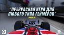Trackmania Turbo - Трейлер Пробной версии [RU]