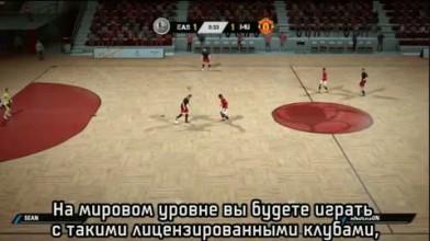 FIFA STREET - Мировой тур (Рус.)