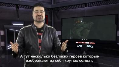 Halo 5: Guardians - обзор от Angry Joe [Русские субтитры]