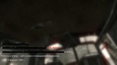 Вырезанный контент CoD: Black Ops