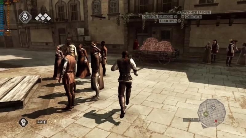 Тест Assassin's Creed 2 на RTX 2080Ti