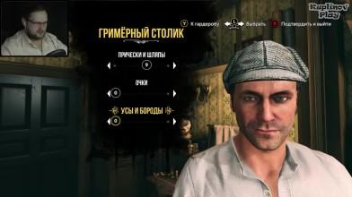 Sherlock Holmes: The Devil's Daughter  ПЕРВОЕ ДЕЛО  #1 (Kuplinov  Play)