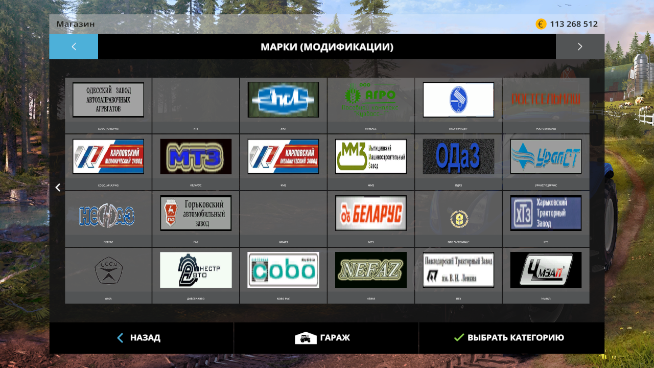 Мод пак русской техники «russian technik pack v1. 0» для farming.