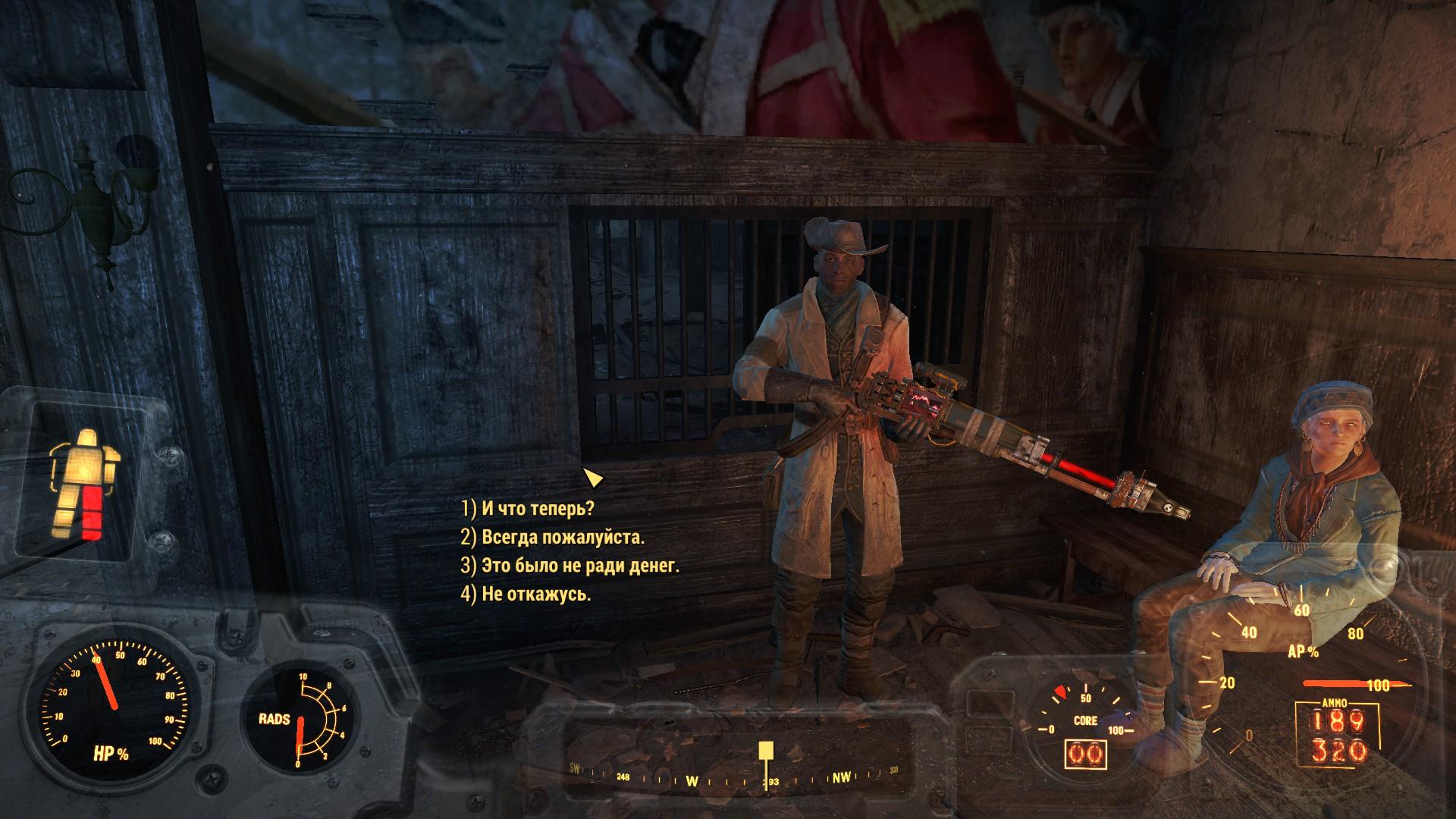 Звуки игры из fallout скачать