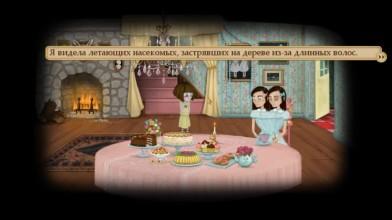 Fran Bow - Дом Девочек Ведьм #4