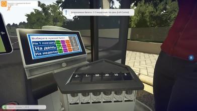 """Bus Simulator 16 """"Любительница симуляторов"""""""
