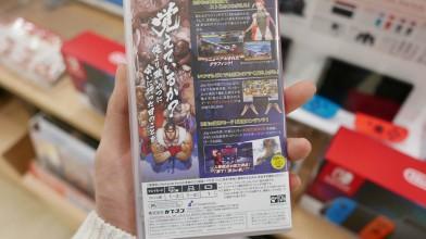 В Ultra Street Fighter II: The Final Challengers будет режим от первого лица