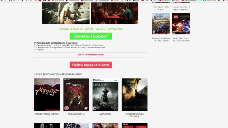 Получаем игры с Denuvo Бесплатно!