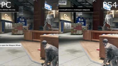 Watch Dogs ��������� ������� PC vs PS4