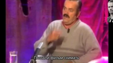 Интервью с режиссёром Форсаж 7 Джеймсом Ваном [Прикол]