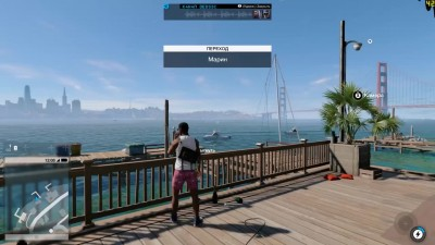 Watch Dogs 2 - GTX 750 Ti