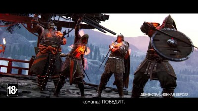 "FOR HONOR - Трейлер режима ""Дары"""