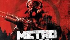 Халява! Metro 2033