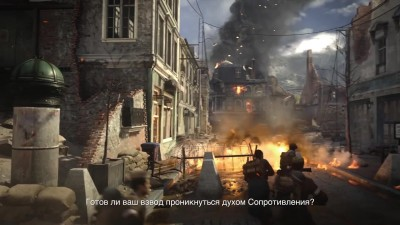 Трейлер с живими актерами Call of Duty: WWII The Resistance DLC 1