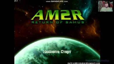 Another Metroid 2 Remake (Project AM2R) - ФИНАЛ - 10. Опасные твари (прохождение на русском)