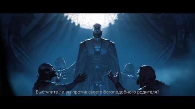 Torment: Tides of Numenera - премьерный трейлер