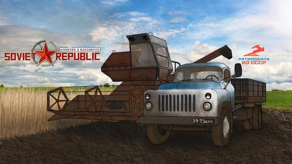 Представлено обновление Worker's and Resources Soviet Republic до версии 0.7.3.7