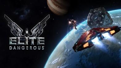 Спасательная космическая операция в Elite Dangerous: 600 часов и 5 человек