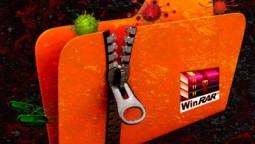 Уязвимость WinRAR затронула полмиллиарда пользователей