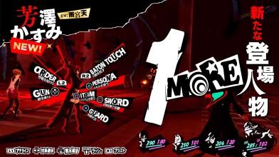 Atlus показали новые кадры Persona 5: The Royal в геймплейном ролике