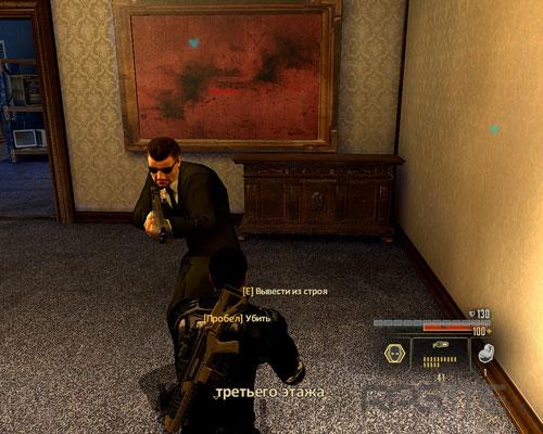 Охранник на втором этаже