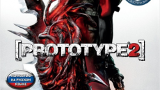 Prototype 2 (2012) PC
