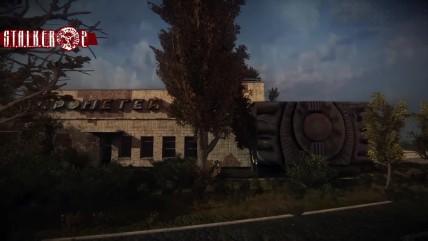 S.T.A.L.K.E.R. 0 - Анализ игры