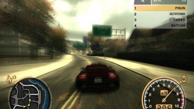 Неудачно Стартанул. Need for Speed: Most Wanted