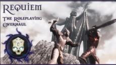 Skyrim обновление Requiem!