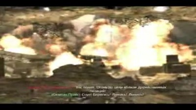 Call of Duty 4: Modern Warfare и Call of Duty: Modern Warfare 2 Лучшие моменты