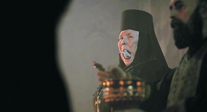 Приключения монахини начинаются с бесовского искушения.  Кадр из тизера к компьютерной игре «Индика»