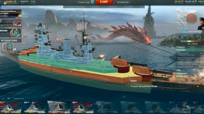 "World of Warships ""Scharnhorst, Gneisenau, Nagato, Colorado: полное сравнение"""