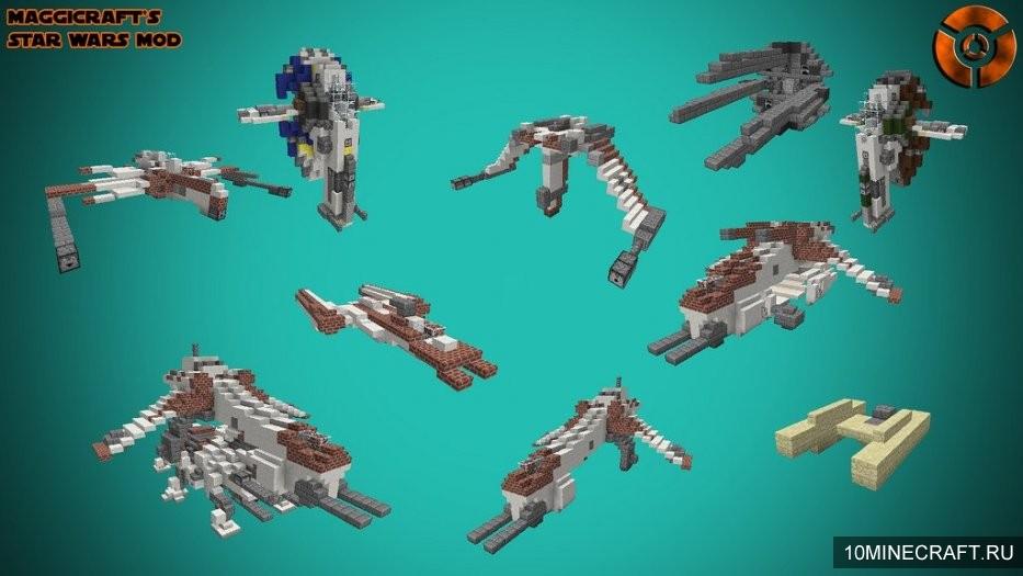 скачкать мод на майнкрафт 1.7.2 на корабль из звёздных войнов #3