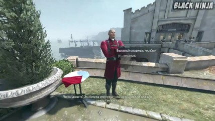 Пасхалки в Dishonored [Easter Eggs]