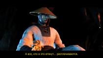 """Mortal Kombat X """"�������� ������� (RU ��������)"""""""
