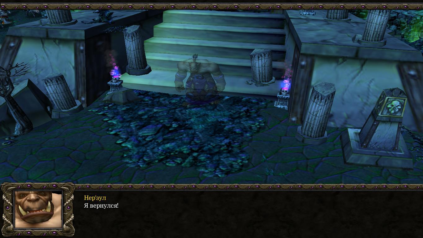 """Warcraft 3: """"доп. Кампания падший король"""" файлы патч, демо."""