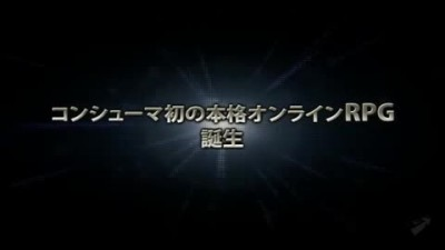 "Phantasy Star Online 2 ""Japanese Concept Trailer"""