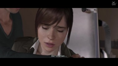 Beyond: Two Souls - Финал