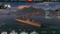 "World of Warships ""����� ��� ������ ""����""."""