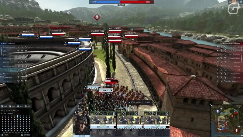 Total War: ARENA - Это Спарта, чувак!