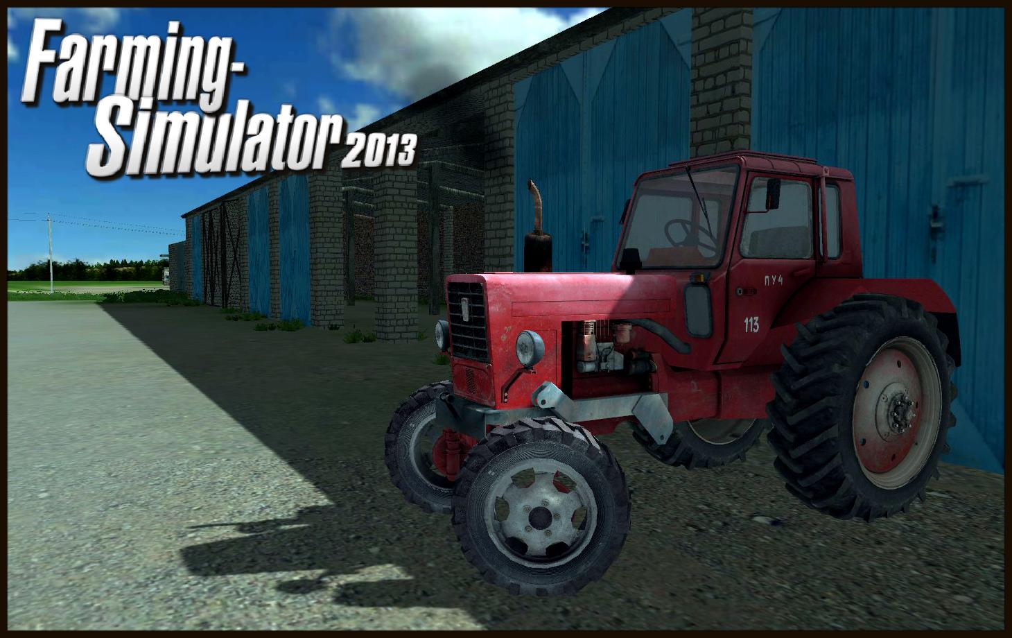Скачать моды мтз farming simulator 2018 бесплатно
