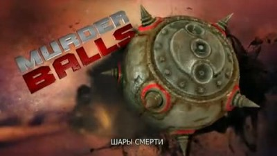 "Twisted Metal (2012) ""Русский трейлер"""