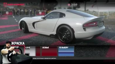 DriveClub - Облить бензином и Сжечь!