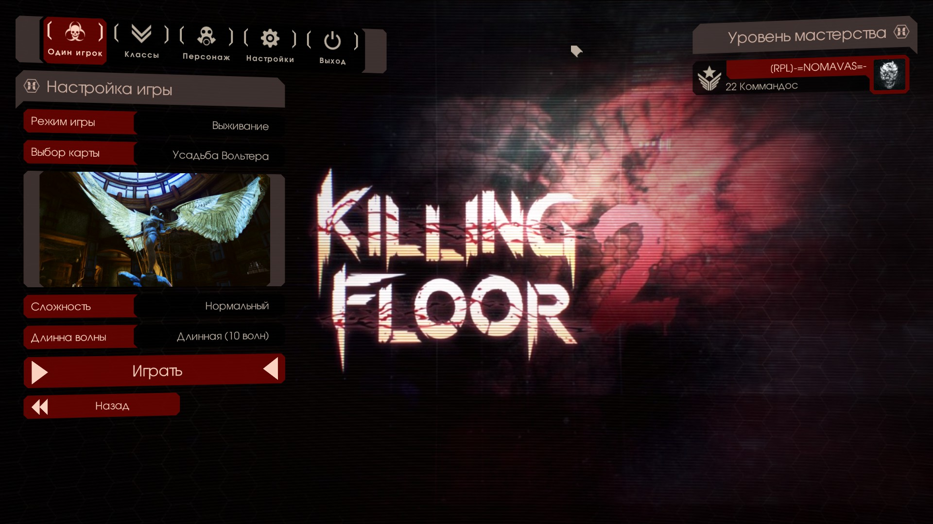 Killing floor 2 rus (steam gift) buy online | best downloadable pc.