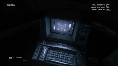 Alien: Isolation - DLC - Реоперация - Лингард - Попытка #2