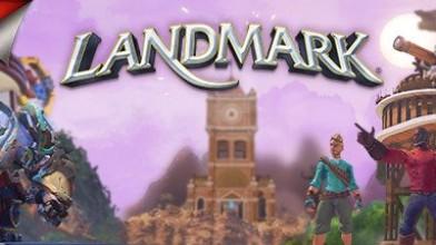 Поддержка проекта Landmark прекратится в феврале 2017 года