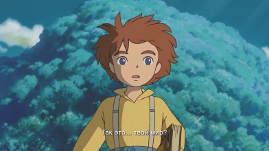 Трейлер Ni no Kuni: Wrath of the White Witch Remastered