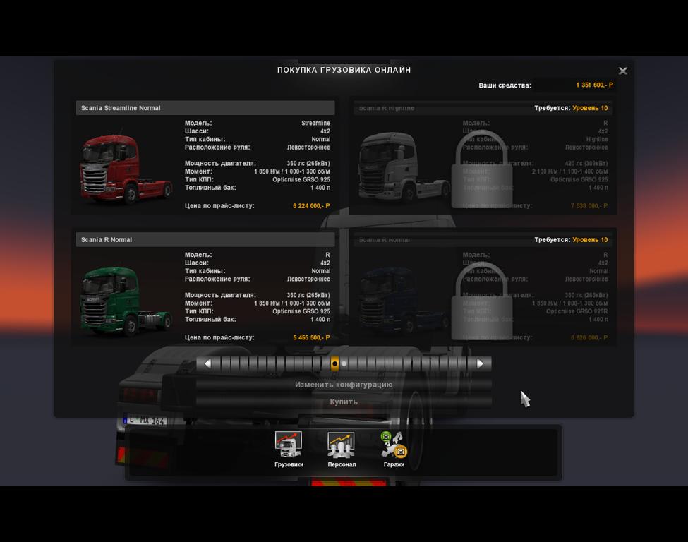 скачать мод на русскую валюту для Euro Truck Simulator 2 - фото 3