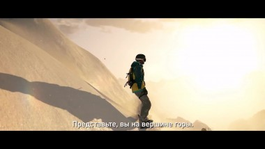 STEEP - FREERIDE WORLD TOUR - ТРЕЙЛЕР